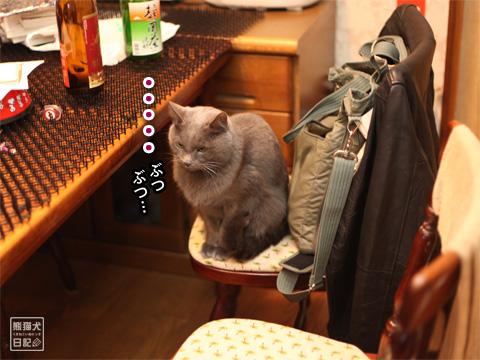 20121222_こぼれ写真5