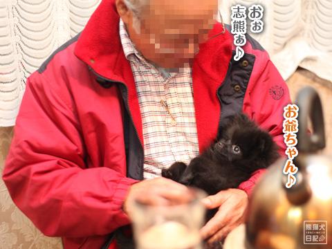 20121222_こぼれ写真3