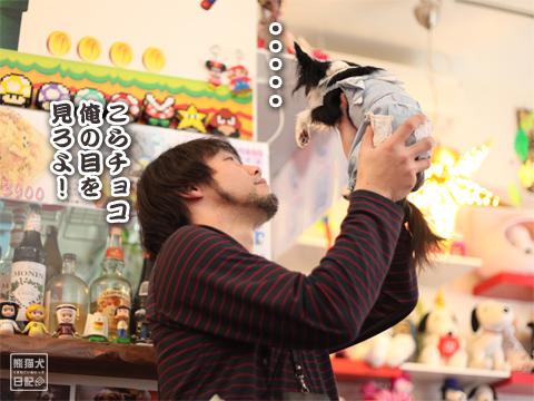 20130309_ひな祭りオフ会2