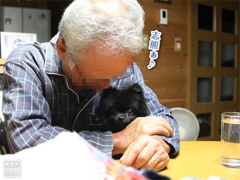 20130825_寿喜と志熊4