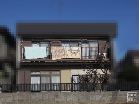 20140123_真熊散歩10