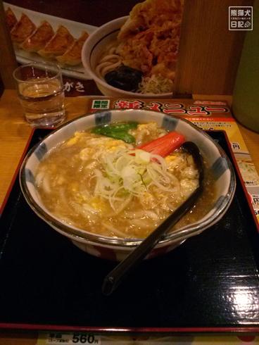 20140123_うどん1