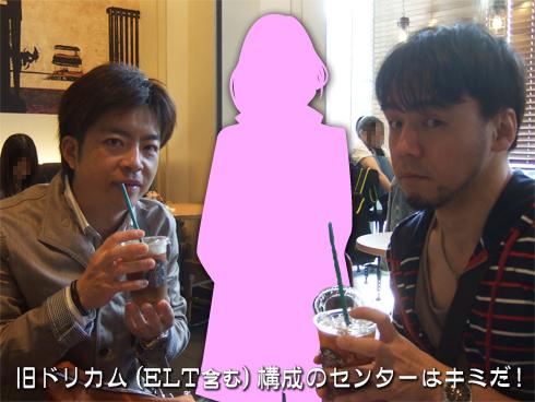 20140506_特別企画4