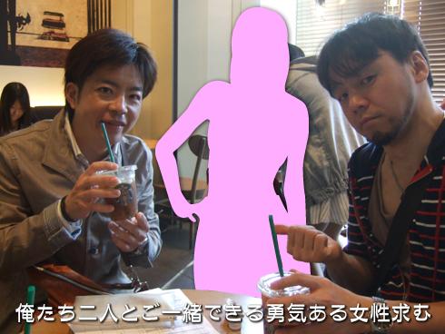 20140506_特別企画3