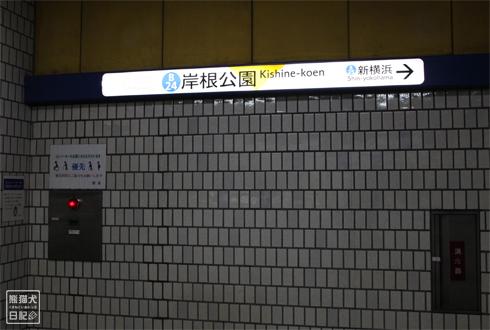 20140509_地下鉄から2