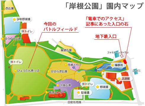 20140514_園内マップ
