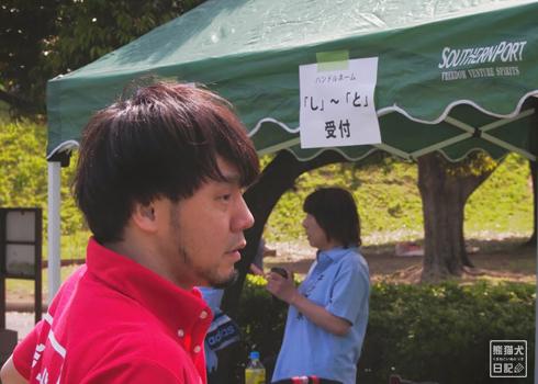 20140520_オフ会スタート1