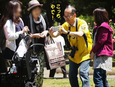 20140607_大阪からの使者4