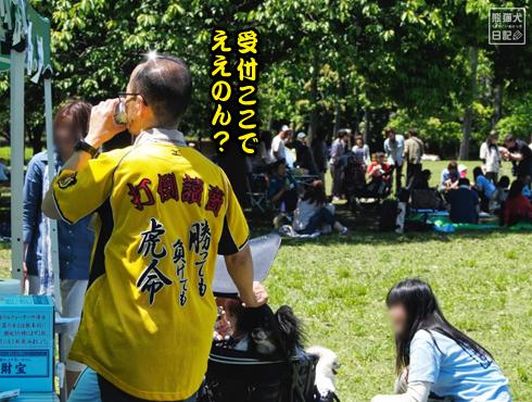 20140607_大阪からの使者1