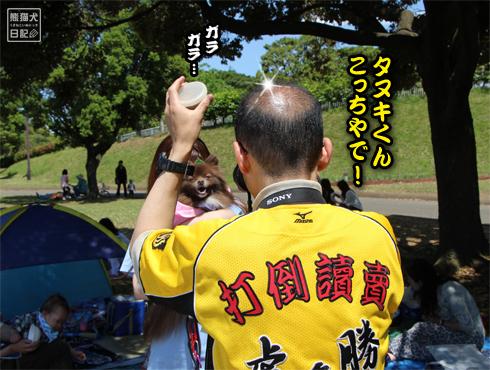 20140607_大阪からの使者10