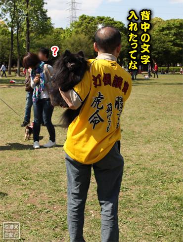 20140607_大阪からの使者13