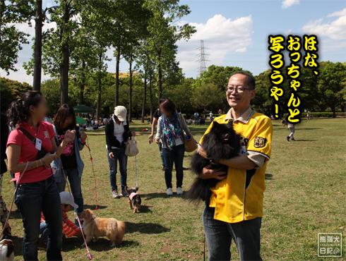 20140607_大阪からの使者11