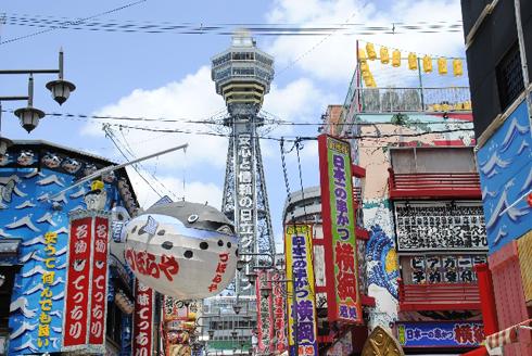 20140607_大阪1