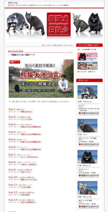 20140626_WEB.jpg
