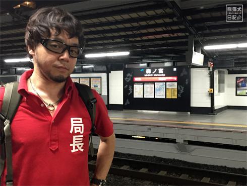 20150608_大阪の夜4
