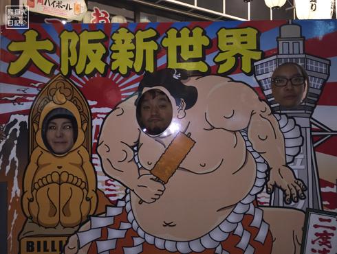 20150608_大阪の夜10