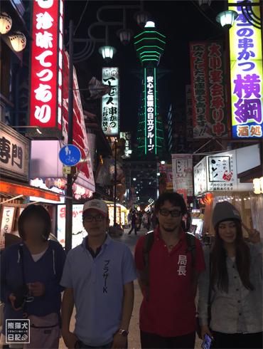 20150608_大阪の夜9