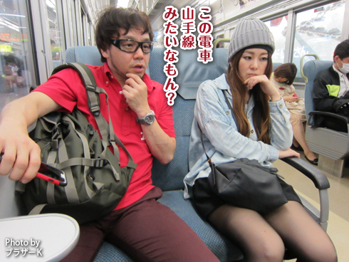 20150608_大阪の夜7