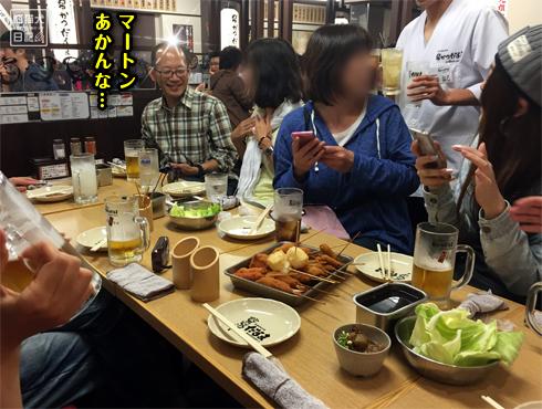 20150608_大阪の夜13