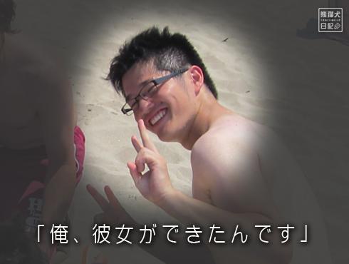 20150809_伊豆ツアー10