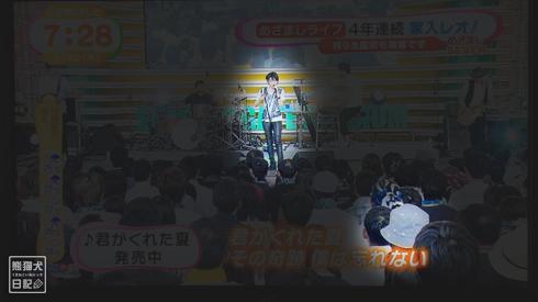 20150822_お台場夢大陸8