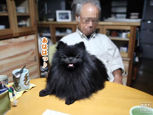 20151004_志熊と親父9