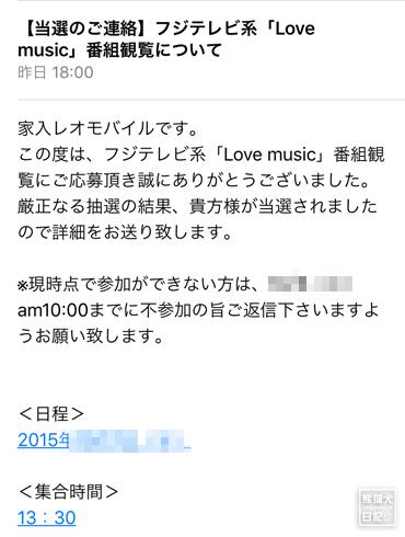 20151017_LoveMusic4.jpg