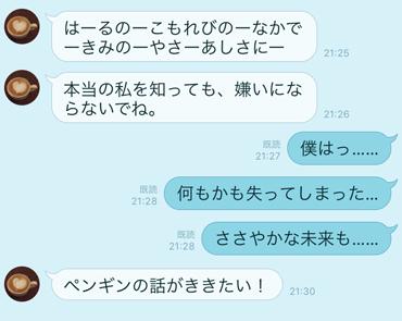 20151107_Pちゃん3