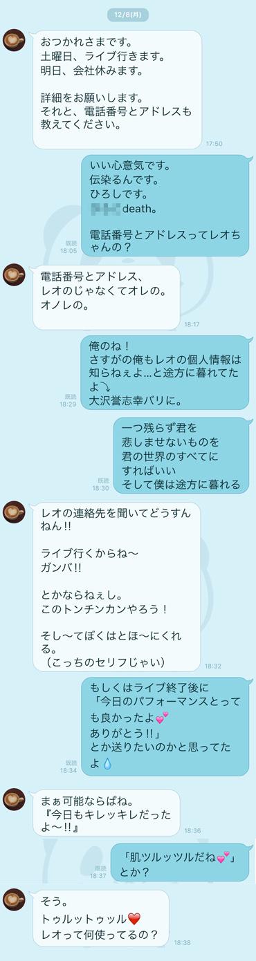 20151107_Pちゃん1