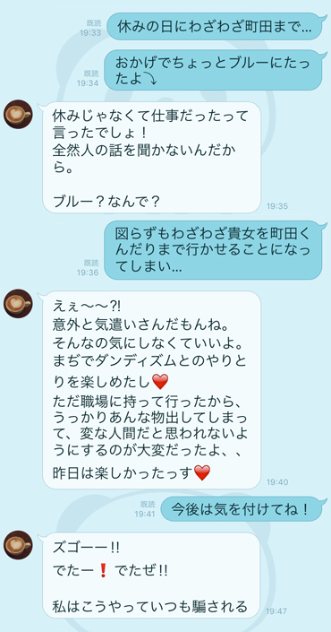 20151114_Pちゃん4
