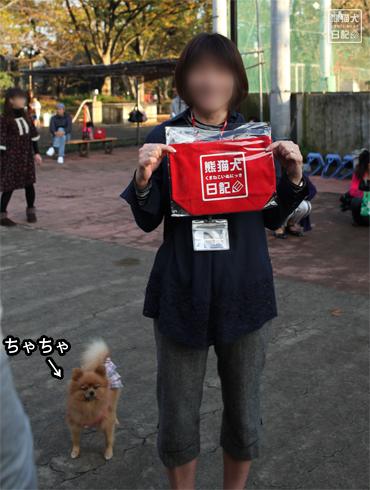 20151215_熊猫犬バッグ12