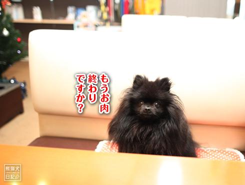 20151222_笑顔レス3