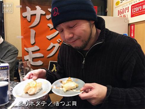 20170305_お寿司1