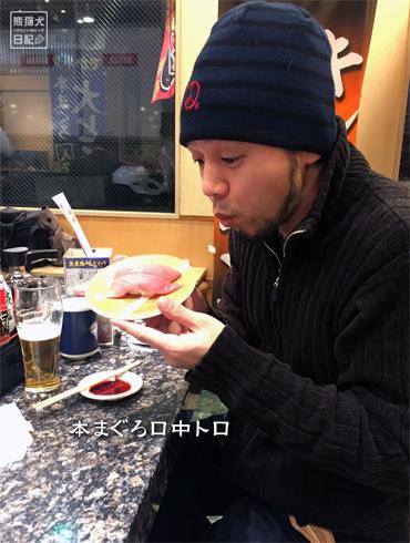 20170305_お寿司2
