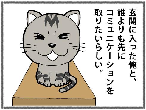 20170310_寿喜3