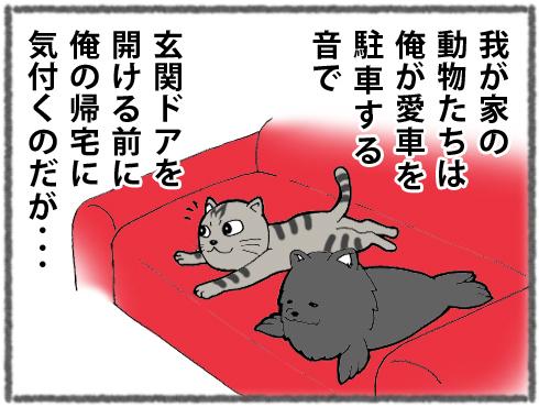 20170310_寿喜1