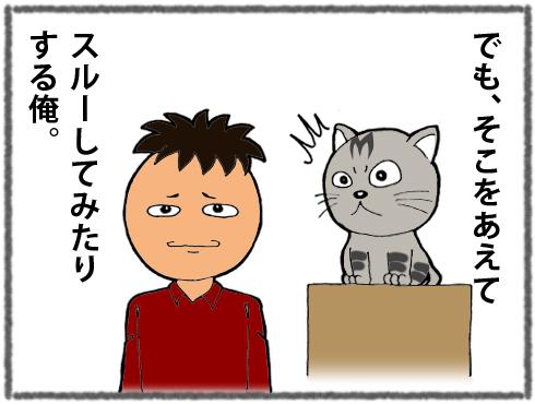 20170310_寿喜5-2