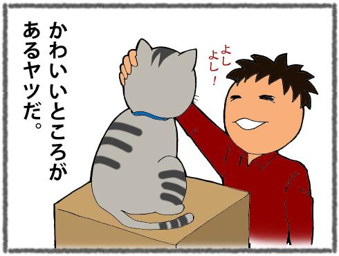 20170310_寿喜4-2