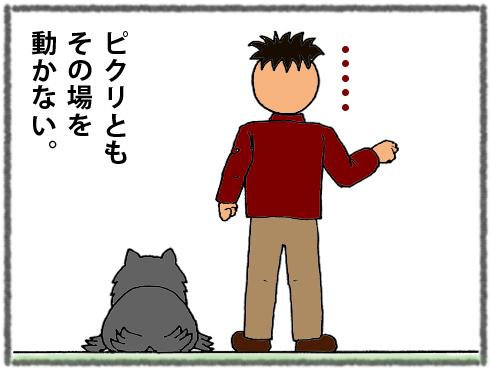 20170329_ボール遊び3-2