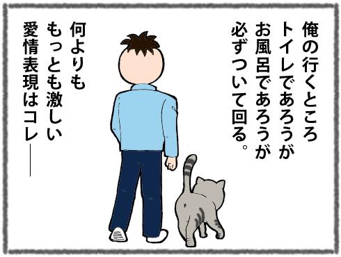 20170331_寿喜2