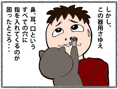 20170407_千寿4