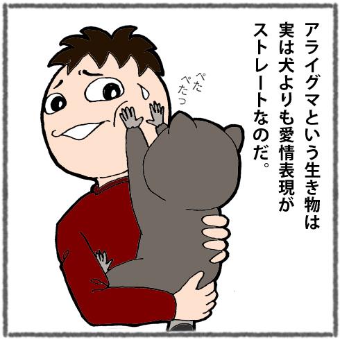 20170407_千寿3