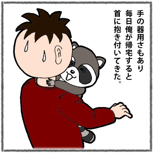 20170407_千寿2