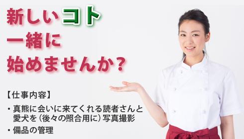 20170409_大阪で会いましょう4