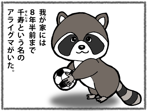 20170407_千寿1-2