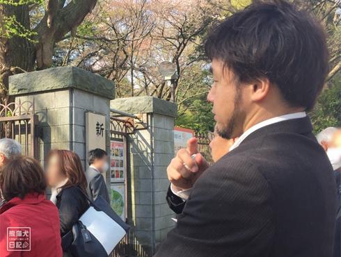 20170416_桜を見る会1