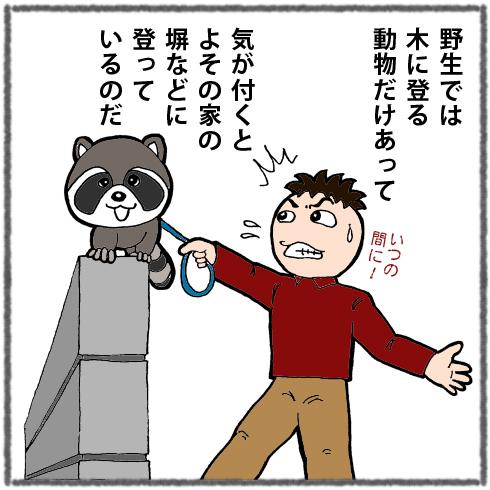 20170421_千寿4