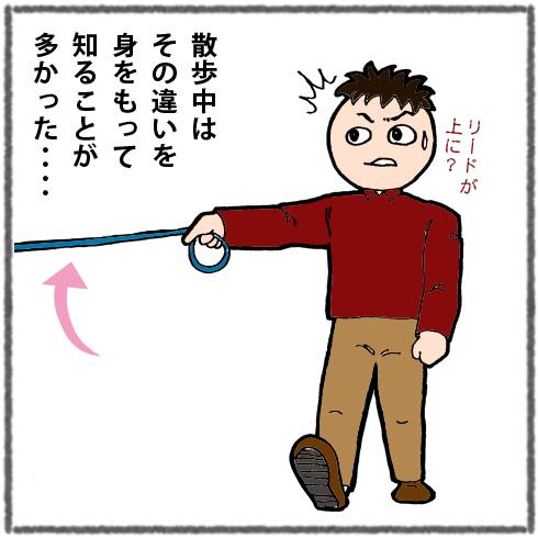 20170421_千寿3