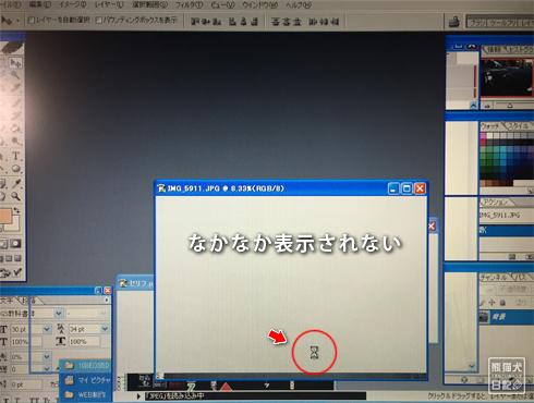 20170603_PC顛末記4