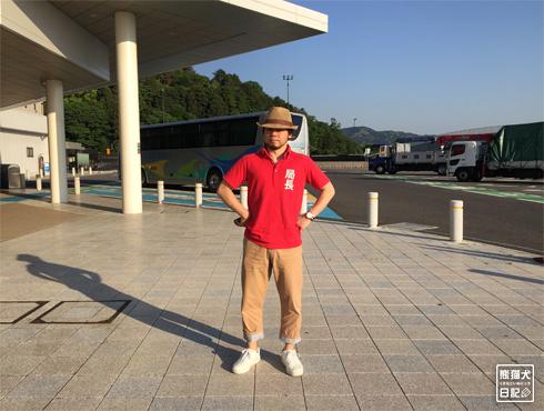 20170612_大阪へ7